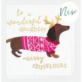 Caroline Gardner Wonderful Daughter Christmas Card